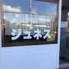 昔ながらの喫茶店【ジュネス】で食べるべきサンドイッチメニュー3選