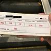 4日目:中国国際航空 CA872 クアラルンプール〜北京 ビジネス