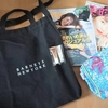 最近買った雑誌■美的・oggi・ベビーブックぷち
