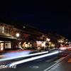 蔵の街の夜景