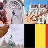 ベルギー旅まとめ