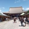 東京旅行 2日目 10