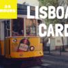 リスボアカードを利用して、ポルトガルの首都リスボンを観光してきた。