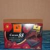 ウィスキーのおつまみ 17 カレ・ド・ショコラ Cacao88