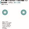 コミケ94情報(8月8日版)