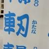 東京モーターサイクルショー2019 その2