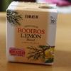 【香料なし】日東紅茶のルイボスレモン♪