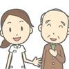 義父が入院中の病院から呼び出しが(゚д゚lll) 〈元の記事は2017/08/04〉