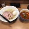 6/9【笹塚】麺屋福丸