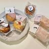 『Bion(ビオン)』の塩サブレ。渋谷のキャトルセゾンでも不定期販売された春のお菓子。