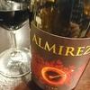 スペインの串焼き料理ブロチェッタとワインをしにSOL SEVILLA(セビージャ)へ行ってみた。(中央区築地)