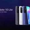 Xiaomi、「Mi Note 10 Lite」と「Redmi Note 9S」を発表すると公式Twitterがツイート