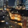 東京丸の内クリスマス  「KITTEのイルミネーションとテラスからの眺望)」  🎄Marunouchi Bright Christmas2020🎄