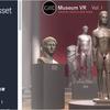 Museum VR Asset Pack Vol. I あけましておめでとうございます!今年一発目のアセットは古代ギリシャ、ローマの博物館3Dモデル