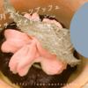 川崎日航ホテル 夜間飛行 スイーツブッフェ2020年3月〜桜とチーズといちご〜