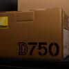 新品のD750が実質約145,000円だったので買ってしまった。安い。