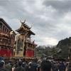 春の高山祭 1日目