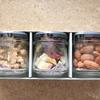 美容とダイエットには毎日のナッツ|2年間リピートしているグランナチュレからBottle Nutsが新発売