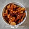 【健康おつまみ】カリカリサクサク。止まらない美味しさ。味付け油あげのオーブン焼き