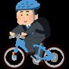 放置ママチャリで自転車通勤するためにやったこと