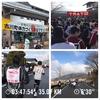 「トレーニング記録」今年の走り始めは古川の元旦マラソンとLSDでヒーハー!!