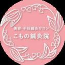 TsubasaShinya.Tokyo~鍼灸を身近に感じるメディア~