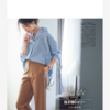 iPhoneのメモ帳の便利な使い方〜服のメモ編〜
