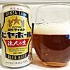 【レビュー】銀座ライオンの缶ビール ビヤホール達人の生を飲んだ感想