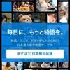 『ブルージャイアントシュプリーム(BLUE GIANT SUPREME)』5巻をU-NEXTで無料で今すぐ読む方法