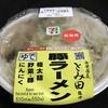 中華蕎麦 とみ田監修 豚ラーメン(豚骨醤油)具材とスープは立派・・・・