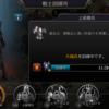 T7戦士(上級槍兵)のステータス
