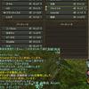 ゲー録402 【aion】魔界潜入【ユニクエ】