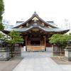湯島天神(文京区/湯島)への参拝と御朱印