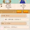 No.479  山岳兵団リーグ戦最終戦…親戚の出産