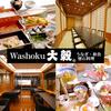 【オススメ5店】東武東上線 和光市~新河岸・新座(埼玉)にあるうなぎが人気のお店