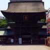 日本三大八幡宮の一つ、筥崎宮に行ってきました!写真撮ってきました