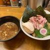 662. 特製濃厚魚介つけ麺@馳走麺狸穴(池袋):オーソドックスながら完成度の高い豚骨魚介つけ麺!レアチャーシュー+ポークステーキも絶品!