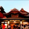 【まとめ】関空→松山1泊2日道後温泉へ。弾丸旅行の行き方と金額全て