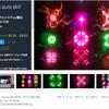 【無料化アセット】18種類の華麗な高品質魔法陣エフェクトが格好いい!!厨二病くすぐる魔法詠唱時の発動エフェクトに最適な強力な魔力を感じるエフェクト集「Magic aura skill VFX」