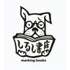 【しるし書店】初出品で売れました!世界に一冊だけの本を売る古本屋