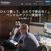 FileMaker(ファイルメーカー)初心者がまず読んだ方が良さそうなサイト&記事まとめ。