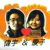 【KG-Chartで実践】図案作成ソフトで写真をクロスステッチ☆無料☆ユーザー登録なし