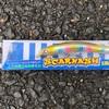 blueblue / SCARNASH 120F