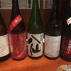 日本酒女子会開催❤︎