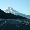2018年2座目は、日本二百名山・花の百名山『三ツ峠』