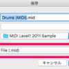MIDIデータおよびステム書き出しの方法 (Studio One)