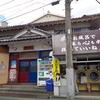 早稲田から雑司ケ谷を歩く