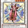 處理連鎖舉例 對手水機特召 奇幻魔術師
