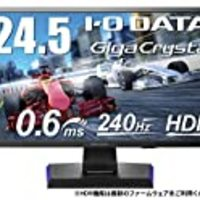 240hzモニター本命としてLCD-GC251UXBを検討中