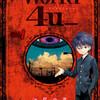 漫画【World 4u】ネタバレ無料